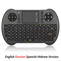 2 4G Mini USB Wireless Russian Spanish Hebrew Version Keyboard Touchpad Air Fly Mouse Remote Control