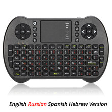 2.4G Mini USB Wireless Keyboard Russian Spanish Gaming Keyboard Touchpad Air Fly Mouse Remote Control for Android PC TV Box Mac(China)