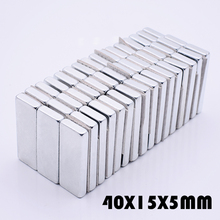 где купить 5Pcs 40x15x5 mm neodymium magnet super powerful neodymium magnets free shipping rare earth magnet N35 strong magnet 40*15*5 mm дешево