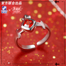 Fate Stay Night Ring Silver 925 Sterling Jewelry Game Anime Chararcter Cosplay Rin Tohsaka Figure Model