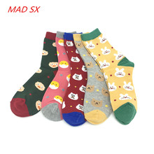 5 Pairs/lot Women Socks Harajuku Cute animal cartoon image Women's Casual cotton socks Girl Comfortable cute tube stock(China)