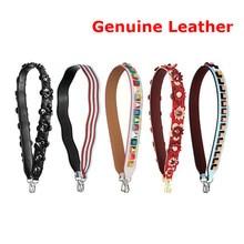 Strap You Color Bag Accessories Flower Square Nail Genuine Leather Handbag Shoulder Straps For Bags