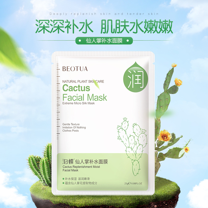 Bioaqua Facial Mask Cartoon Face Mask Deep Nourish Brighten Moisturizing Facial Mask Hyaluronic Acid Beauty Skin Care Sheet Mask #3