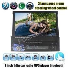 Para la cámara trasera Del Coche MP5 Apoyo Al Jugador de Radio Estéreo de Audio Bluetooth/USB/TF/Aux/pantalla táctil en Dash 1 DIN 7 pulgadas
