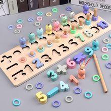 Монтессори дошкольные деревянные игрушки Цифровая подходящая доска для рыбалки игрушка раннее развитие ребенка обучающая Математика игрушки для детей