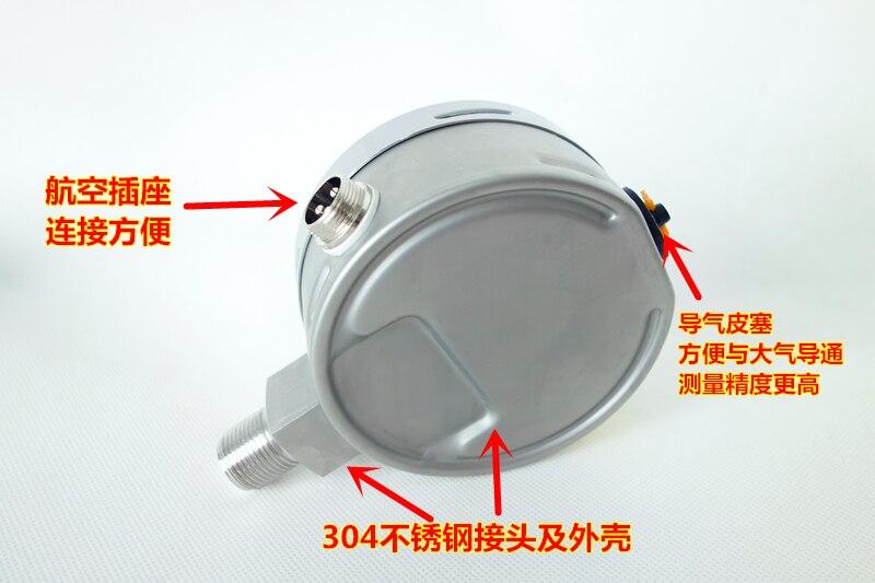 -100Kpa~0 intelligent digital remote constant pressure water gauge stainless steel pressure sensor remote table JBS-100 [zob] 100