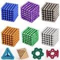 216 pcs 3mm bolas buck neo neodímio magnético níquel esferas beads enigma cubo mágico neo cubo mágico diy crianças brinquedos educativos