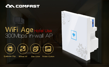 Comfast Ap Indoor Wall Embedded Wireless WiFi 86 Panel Home AP Repeater Router POE QCA9531 CF-E520N 300Mbps Access Point(China (Mainland))