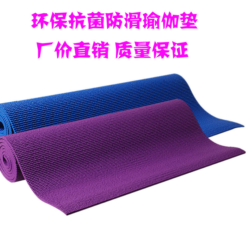 Hot Sale High Quality Avirulent Insipidity Pvc Yoga Mats Mesh Bags Buckle Fitness Body Building Free Shipping Pvc Yoga Mat Yoga Mat Yoga Mat Free Shipping Aliexpress