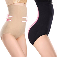 Shaper Women Waist Trainer Body Slimming Underwear Shapewear Butt Lifter Corset Corrective