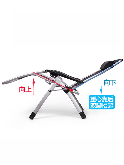 A1 Multi-function Armchair Strong Chaise 6