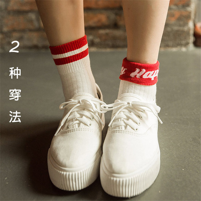9ae85afab16d7 Korean Cute Three Stripes White Tube Socks Women Preppy Style Letter Happy  Lovely Thin Long Socks Summer Cotton Sock Candy Color