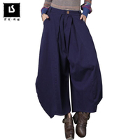 New Autumn Women Pants Full Length Vintage Solid Soft Loose Wide Leg Pants Women Office casual pants wholesale Ladies Trousers