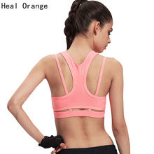 Heal Orange Gym Sport Bra Top Brand Top Fitness Women Sport Bra Top Soutien Gorge Sport Yoga Tops Yoga Bra Women's Clothing(China)