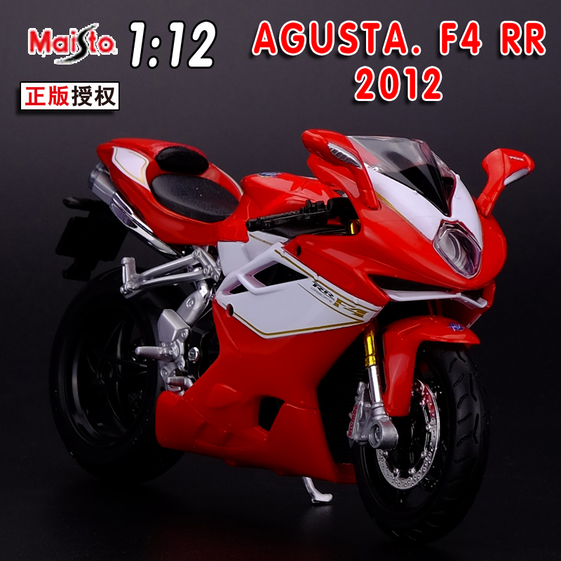1:12 Alloy Motorcycle Model , High Simulation Metal Casting Motorcycle Toys,Agusta MV AGUSTA F4 RR, Free Shipping