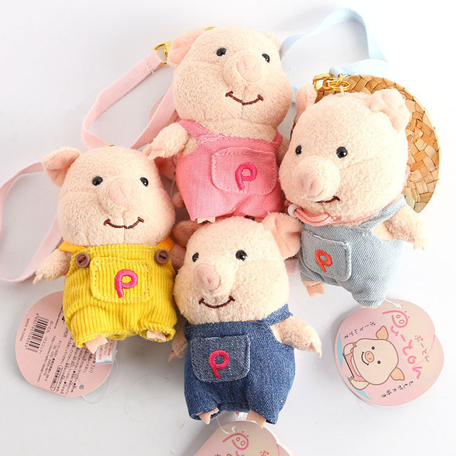Super Cute Little Pig Plush Toy Kawaii Pigs Back Hat Small Doll Soft