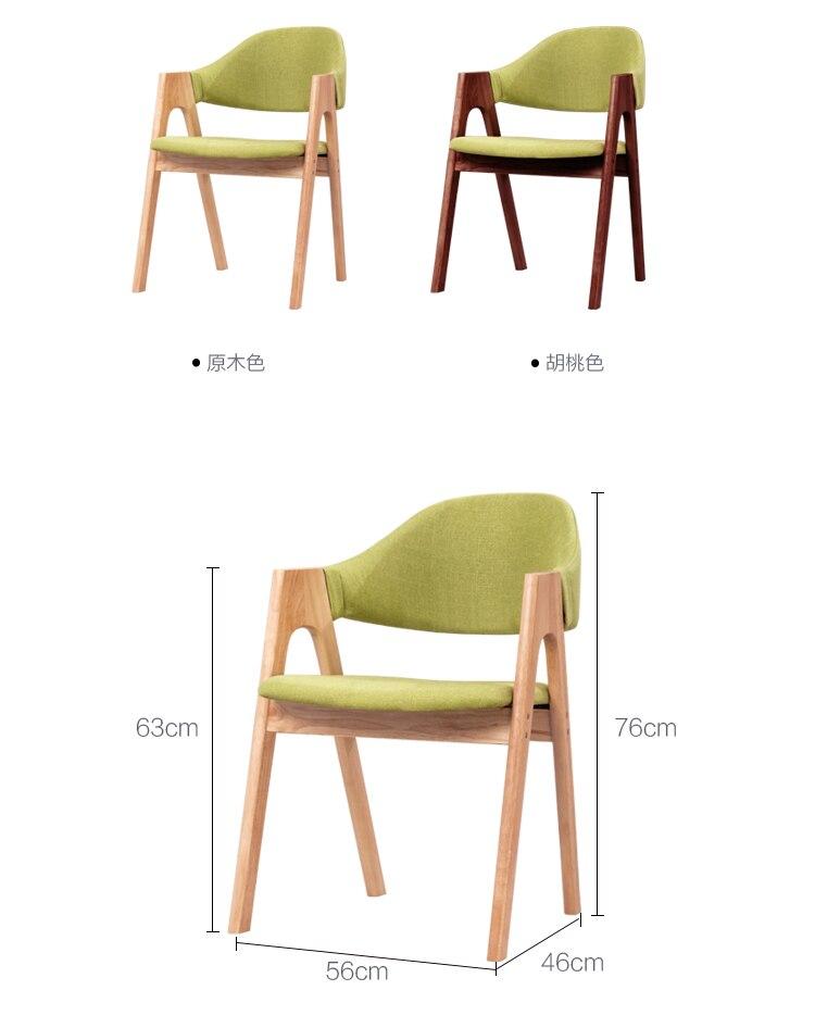 Стул принцессы из цельного дерева в скандинавском Роге, современный стул в стиле минимализм