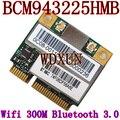 Broadcom BCM43225 один диапазон 802.11n и Bluetooth 3.0 половина MiniCard дизайна BCM943225HMB