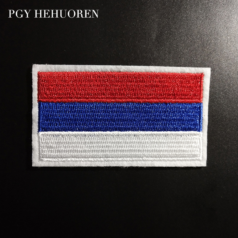 Flag Patches (1)