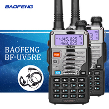 2PCS Baofeng UV5RE Walkie-Talkie UV5R Upgraded Version UHF VHF Dual Watch CB Radio VOX FM Transceiver for Hunting Radio