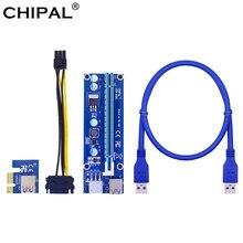 CHIPAL VER006C scheda Riser PCI-E 006C PCI Express Extender da 1X a 16X 0.6M cavo USB 3.0 da 6pin a SATA Power per BTC BTC ETH Mining
