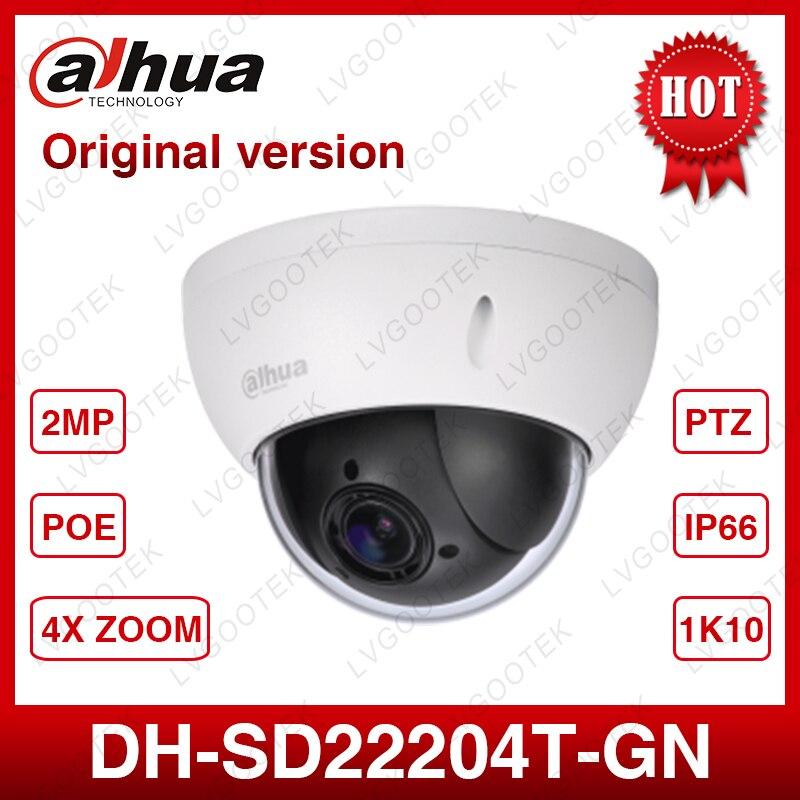 Dahua SD22204T GN CCTV IP camera 2 Megapixel Full HD Network Mini PTZ Dome 4x optical