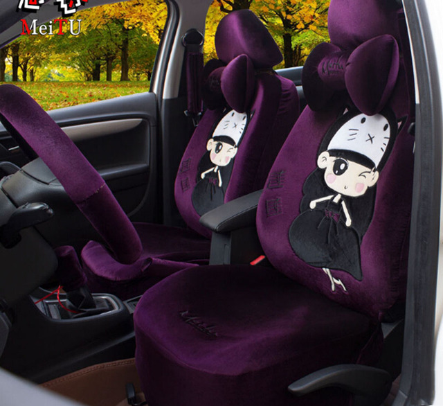 1 Set Car Seat Covers 18pcs Lovely Purple Princess Push Fashion Cartoon Gear