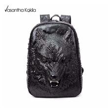 2017 новый стильный рюкзаки 3D волчья голова рюкзак специальный прохладный сумки на ремне для девочек-подростков ИСКУССТВЕННАЯ кожа ноутбук школьные сумки