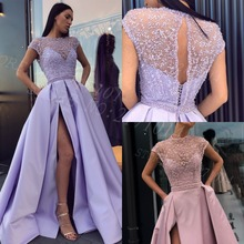 3754f2e69c 2019 elegante de impresionante Rosa mangas con perlas lado Sexy Split sin  respaldo Lila satinado una línea vestidos de baile