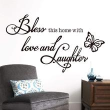 Hot love and laughter quotes Art Sticker Waterproof Wall Stickers For Kids Rooms Home Decor Mural