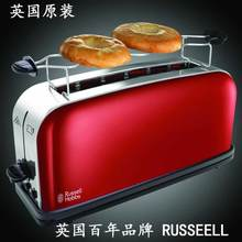 The British leader Hao Russell automatic stainless steel household toaster  2