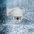 Full-HD 1080P 2 Megapixel Outdoor 10X optical zoom 50m IR night vision p2p Mini PTZ CCTV camera Onvif ip Network speed dome