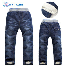 High quality thick winter warm cashmere children's trousers kids Boys girls baby jeans children pants