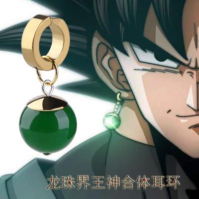 Super Dragon Ball Z Vegetto Potara Black Son Goku Cosplay Ring
