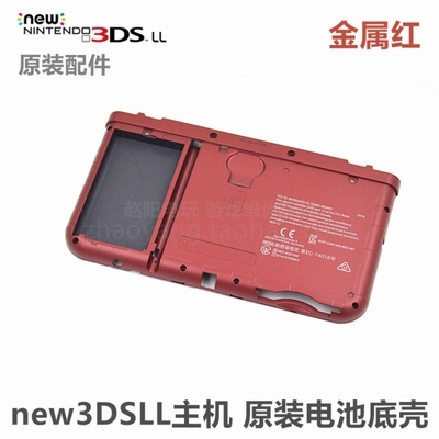 Red Blue Black Color For New <font><b>3DS</b></font> XL New <font><b>3ds</b></font> LL Plastic Inner Bottom Housing Shell <font><b>Cover</b></font> Case Back <font><b>battery</b></font> Housing Replacement image