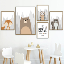 Bear Owl Fox Raccoon Nursery Wall Art Canvas Painting Cartoon Nordic Posters And Prints Pictures Boy Girl Kids Room Decor