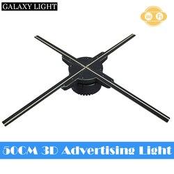 Nuovo Design 50 CENTIMETRI ologramma luce con controllo wifi 3D Ologramma Pubblicità Display A LED Fan stazione negozio Olografica per la festa