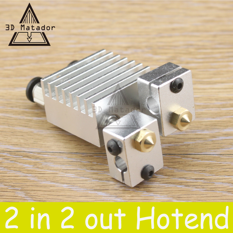 1Set All-metal/Teflon Aluminum Double Nozzle Remote Kits 1.75mm Double Head with Long Distance Heating Print 3D Printer Extruder