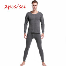 Mens Thermal Underwear Sets Winter Warm Men Thick Long Black Gray Navy Dark M-4XL