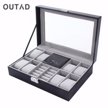 OUTAD 2 In One 8 Grids 3 Mixed Grids PU Leather Black Boxes Luxury Jewelry Ring