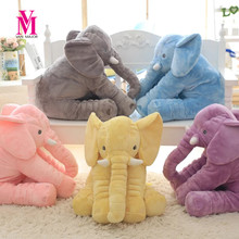 1PC 40/60cm Toddler Smooth Appease Elephant Playmate Calm Doll Child Appease Toys Elephant Pillow Plush Toys Stuffed Doll