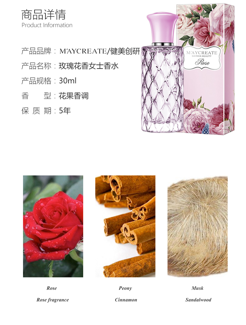 19  Magnificence Style Girl Mini Moveable Lengthy Lasting Authentic Perfume Excessive-end Romantic Charming Feminine Cosmetics Fragrance Deodorant HTB16DH
