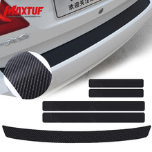 MAXTUF 5Pcs 4D Carbon Fiber Vinyl Car Door Step Wrap Film Sticker Protection Decals Car Styling For Interior Exterior TP805