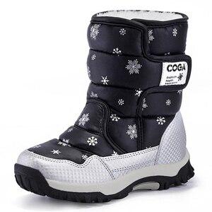 Image 3 - SKHEK bottes de neige imperméables pour filles, bottes dhiver pour enfants, chaussures chaudes en peluche, antidérapantes, couleur bonbon, noir, rouge, violet