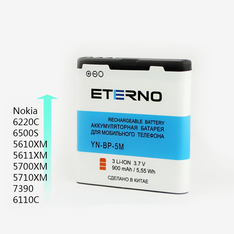 ETERNO BP-5M BP 5M BP5M Battery for Nokia 8600 6220c 5610xm 7390 6110 6500s Mobile Phone Rechargeable Battery 900mAh