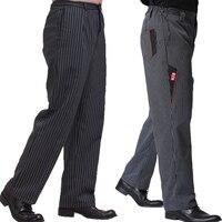 Брюки шеф-повара, униформа для ресторана, брюки шеф-повара, серая полосатая эластичная рабочая одежда для мужчин, штаны Зебра, костюм повара