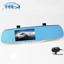 1080 P HD voiture caméra 4.3 pouces écran Rétroviseur double lentille Voiture DVR de Vision Nocturne rétroviseur auto dvr Arrêter L'enregistrement