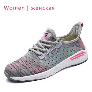 Image 5 - Summer Men Shoes Lac up Mesh Men Casual Shoes Lightweight Comfortable Breathable Couple Walking Sneakers Feminino Zapatos