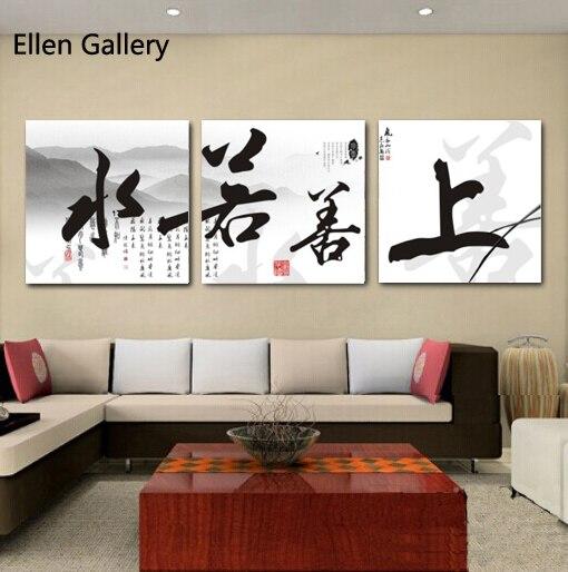 foto en lienzo de pintura de estilo chino decoracin moderna de la pared cuadros para la