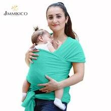 2016 Hipseat Manduca New Elastic Cotton Newborn Two Backpacks Solid Color Baby Carrier Wrap Canguru Sling Kangaroo For Babies